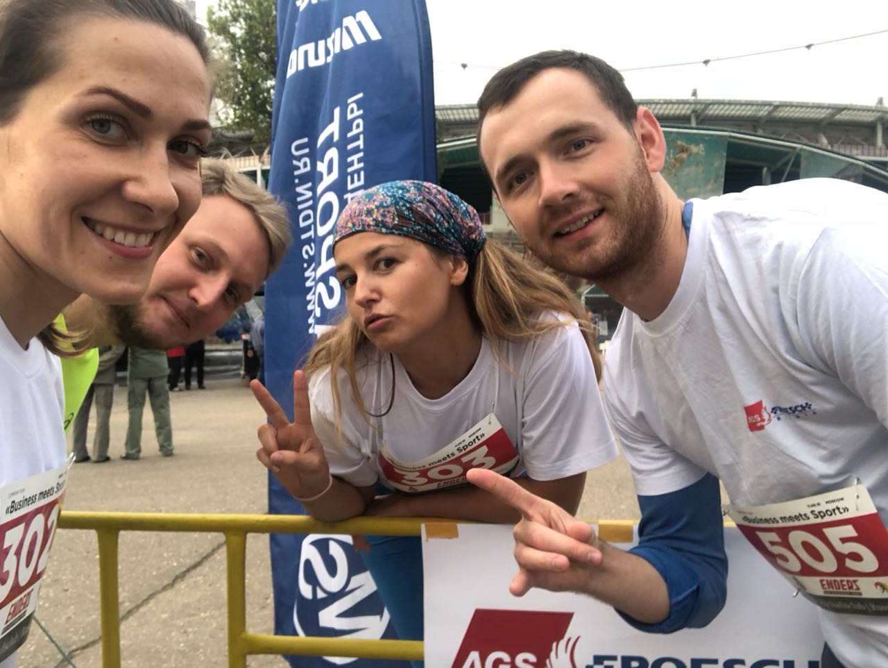 AGS Russia team members at the Wirtschaftsclub Run.